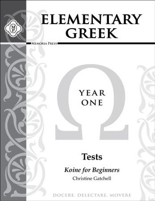 Elementary Greek Year 1 Tests   -     By: Christine Gatchell