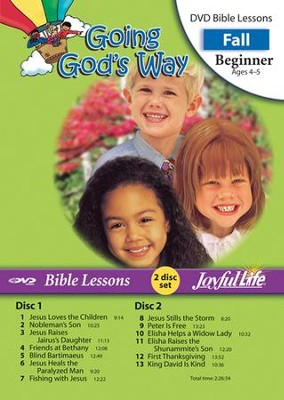Going God's Way Beginner (ages 4 & 5) Bible Lesson DVD   -