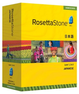 Rosetta Stone Japanese Level 1,2 & 3 Set with Audio Companion Homeschool Edition, Version 3  -