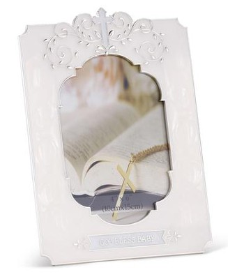 Blue God Bless Baby Photo Frame  -