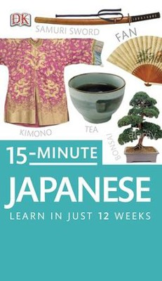 15-Minute Japanese  -