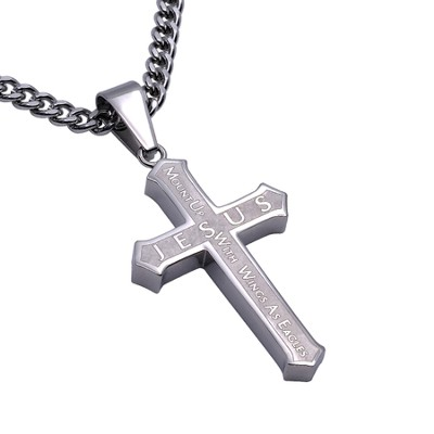 Strength Inlay Cross Necklace  -