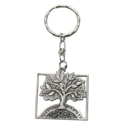 Tree of Life Keychain   -