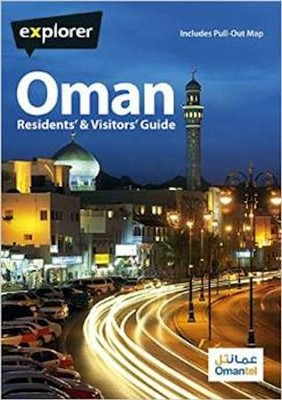 Oman Residents' & Visitors' Guide  -