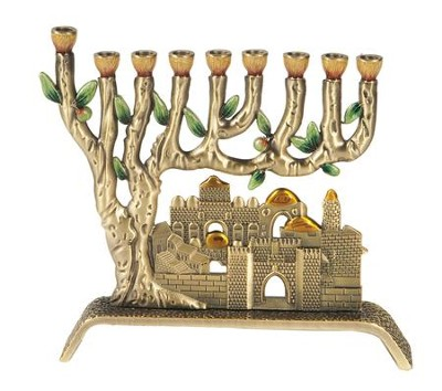 9 Branch Jerusalem Pewter Menorah   -