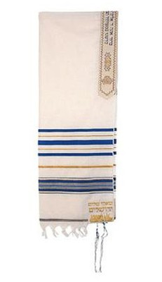 If I Forget Tekhelet Tallit, 24 Wool   -