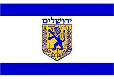 Jerusalem Flag, Medium   -