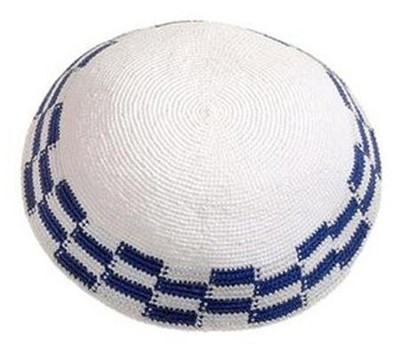 White Crocheted Kippah w/Blue Black Trim   -