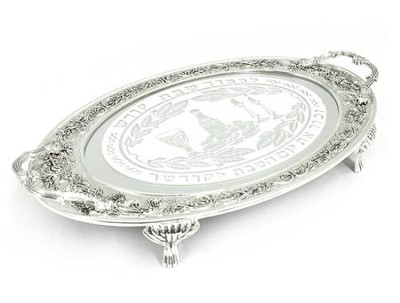 Sabbath Bread Tray Silver Plated  -