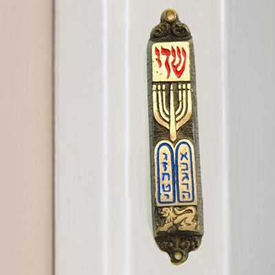 10 Commandments Menorah Mezuzah, Brass   -