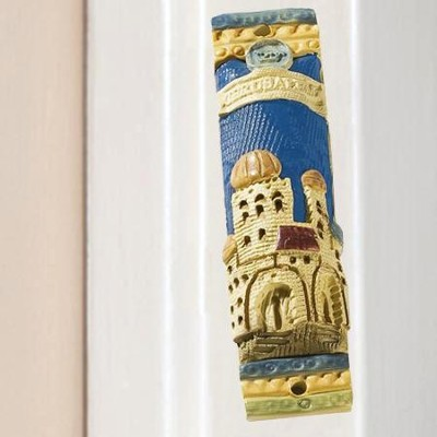 City of Jerusalem Mezuzah   -