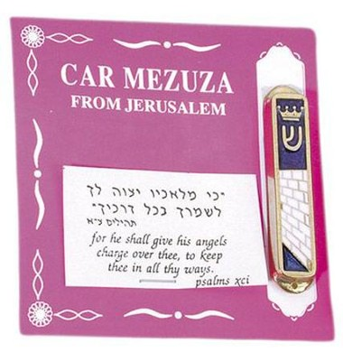 Car Mezuzah Blue Enamel Wailing Wall w/Crown Shin   -