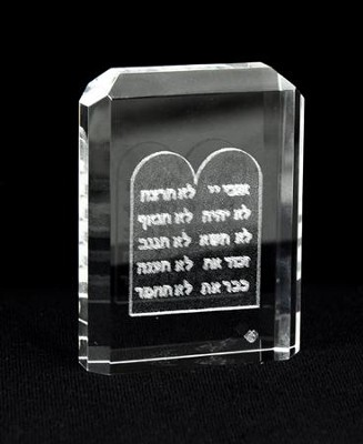 Ten Commandments, Etched Glass Paperweight   -