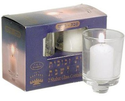 Glass Candle Holders to Protect Menorah, Box of 2   -