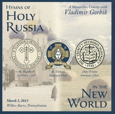 Hymns of Holy Russia in the New World, CD   -     By: Vladimir Gorbik