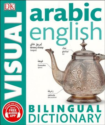 Arabic-English Bilingual Visual Dictionary  -     By: DK