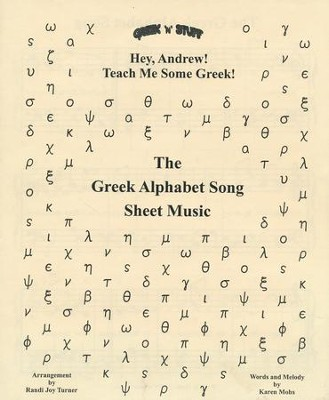 Hey, Andrew! Teach Me Some Greek! Sheet Music for the Greek Alphabet Song  -