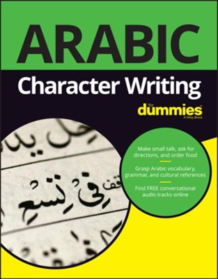 Arabic Character Writing For Dummies  -