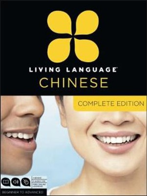 Living Language Chinese, Complete Edition   -     By: Living Language