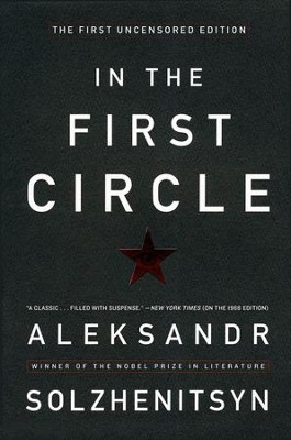 In the First Circle    -     Edited By: Thomas P. Whitney     By: Aleksandr I. Solzhenitsyn