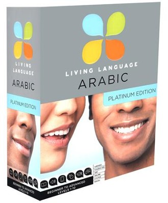 Living Language Arabic, Platinum Edition   -     By: Living Language