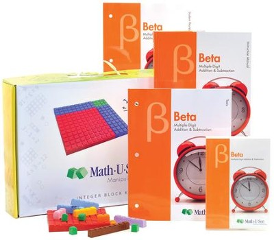 Math-U-See Beta Universal Set   -