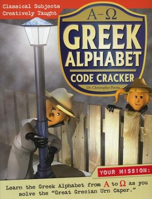 Greek Alphabet Code Cracker  -     By: Dr. Christopher Perrin