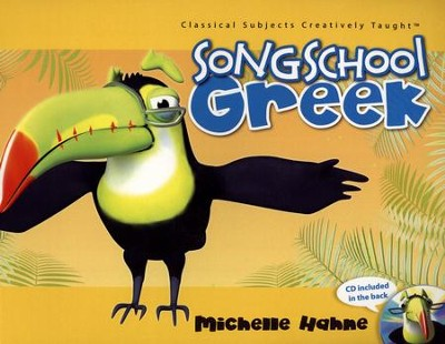 Song School Greek, Book and CD   -     By: Michelle Hahne