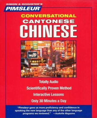 Conversational Chinese (Cantonese) 16 Lessons, 8 CDS  -