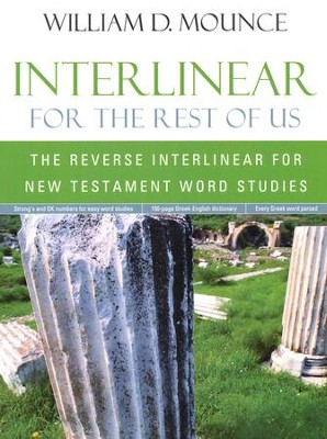 Interlinear for the Rest of Us: The Reverse Interlinear for New Testament Word Studies  -     By: William D. Mounce