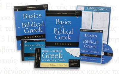 Basics of Biblical Greek Pack   -     By: William D. Mounce