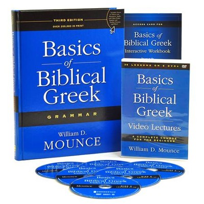 Basics of Biblical Greek E-Learning Bundle: Grammar, Video Lectures, and Interactive Workbook  -     By: William D. Mounce