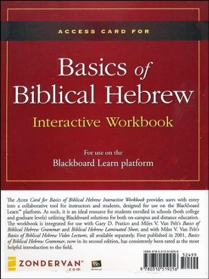Access Card for Basics of Biblical Hebrew Interactive Workbook For Use on the Blackboard Learn Platform  -     By: Gary D. Pratico, Miles V. Van Pelt