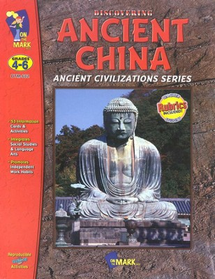 Ancient China Gr. 4-6  -