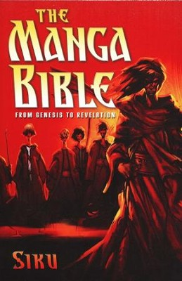 The Manga Bible  -     By: Siku