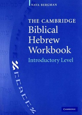 The Cambridge Biblical Hebrew Workbook: Introductory Level  -     By: Nava Bergman