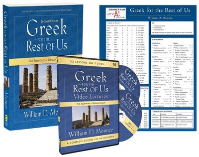 Greek for the Rest of Us Pack: The Essentials of Biblical Greek  -     By: William D. Mounce