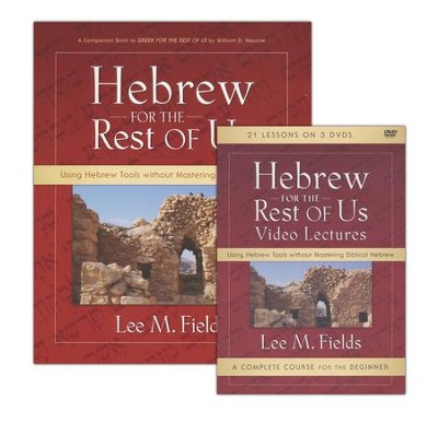Hebrew for the Rest of Us Pack: Using Hebrew Tools without Mastering Biblical Hebrew  -     By: Lee M. Fields