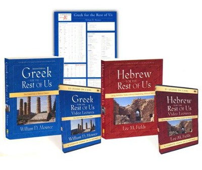 Greek & Hebrew for the Rest of Us Pack: The Essentials of Biblical Greek and Hebrew  -     By: William D. Mounce, Lee M. Fields