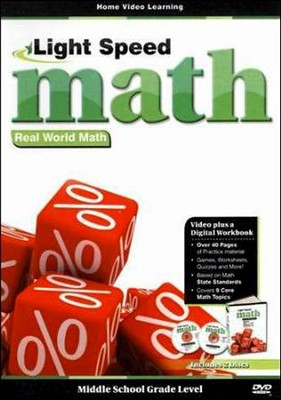Light Speed Math: Real World Math DVD   -