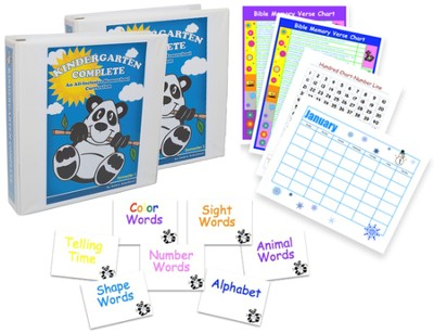 Kindergarten Complete Full Year Bundle   -