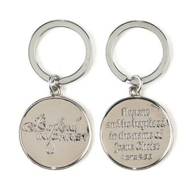 Baptized in Christ Keyring  -