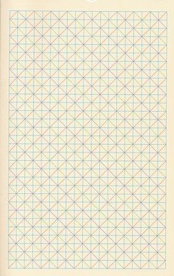 ESV Student Bible, Softcover, Grid Design  -