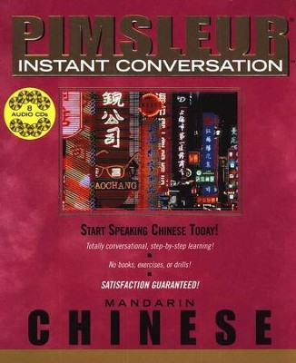 Conversational Chinese (Mandarin) 16 Lessons, 8 CDS  -