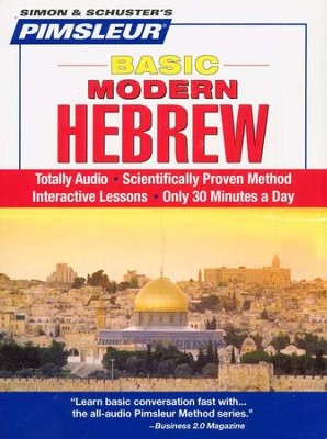 Basic Hebrew  -