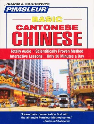 Basic Chinese (Cantonese)  -