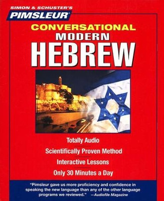 Conversational Hebrew  -