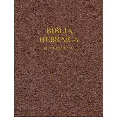Biblia Hebraica Stuttgartensia, Wide-Margin Edition (BHS)  -     Edited By: Karl Elliger, Willhelm Rudolph     By: Karl Elliger & Willhelm Rudolph, eds.