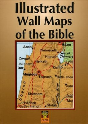 Illustrated Wall Maps of the Bible 9789652204936 Christianbookcom