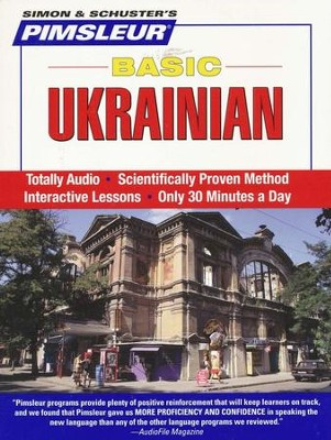 Basic Ukrainian  -     By: Pimsleur